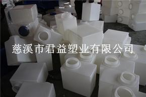 方形30升聚乙烯加药桶