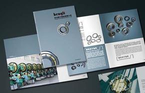 佛山铝材家具沙发配件画册设计与相应的设计考虑