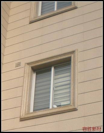 代替grceps材料的窗套门套线条;;