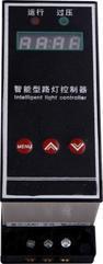 路灯控制器丨智能路灯控制器厂家直销