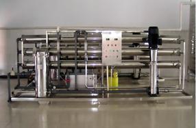 佳木斯纯净水反渗透设备