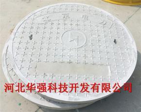 圆型玻璃钢井盖
