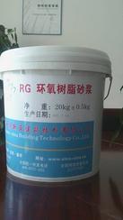 苯板粘结剂、挤塑板粘结砂浆