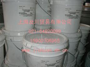美国GE氮化硼水性涂料|氮化硼涂料CPC|六方氮化硼
