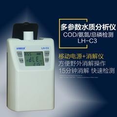 陆恒生物cod快速测定仪LH-C1