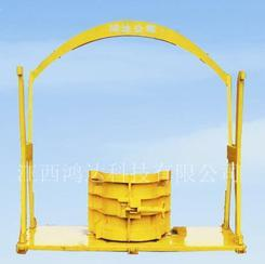 承插式U型水泥渠槽成型机