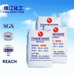 高纯搪瓷级钛白粉98.5%(国标)