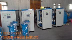 开式冷凝器在线清洗装置