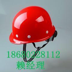 广州杰袖安全帽厂家生产︱深圳工地安全帽经销商