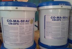 美国永凝液DPS防水材料-混凝土抗渗等级P11以上