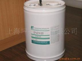 2013新年乐惠,CPI冷冻油