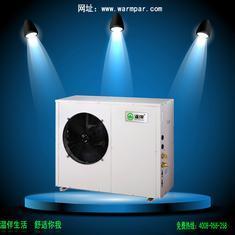 热水空调-中央空调热水