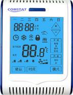 风机盘管冷暖全自动温控器