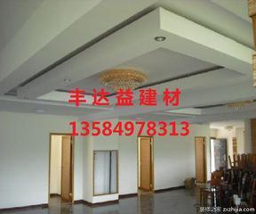 苏州园区办公室、厂房吊顶隔墙