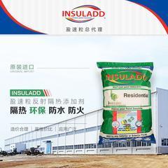 INSULADD美国盈速粒反射隔热涂料添加剂