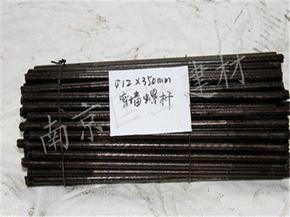 供应穿墙螺杆 对拉螺杆  双头螺杆 品种齐全 价格优惠