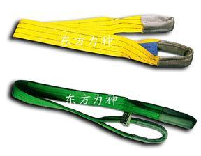 东方力神牌 双扣扁平吊装系列