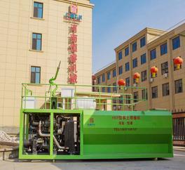 恒睿边坡绿化免筛分客土喷播机 植草客土喷播机 喷播机生产厂家