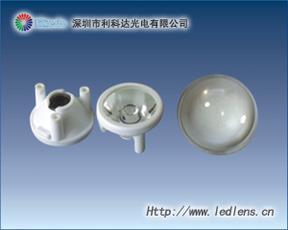 平凸LED透镜支架深圳利科达诚信品牌