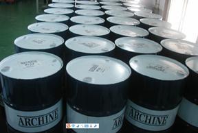 ArChine Ferrocut SCI 150眼镜框生产厂专用拉丝油