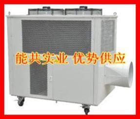 上海SAC-250大功率移动冷气机