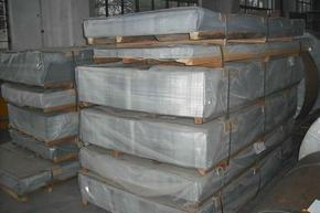 5083H24铝板