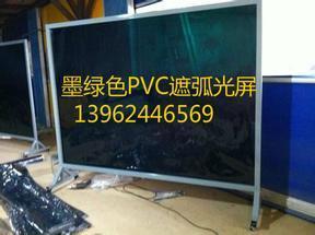 供应上海、苏州、昆山、太仓电焊防护屏