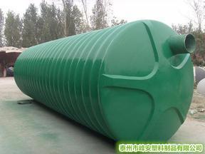 高效生物玻璃钢化粪池