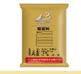 北京阻锈剂/北京哪里有卖阻锈剂