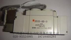 SMC电磁阀总代理