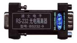 波士RS-232光电隔离器系列