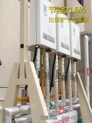 工厂学校集中供热水燃气锅炉 燃气热水器并联系统