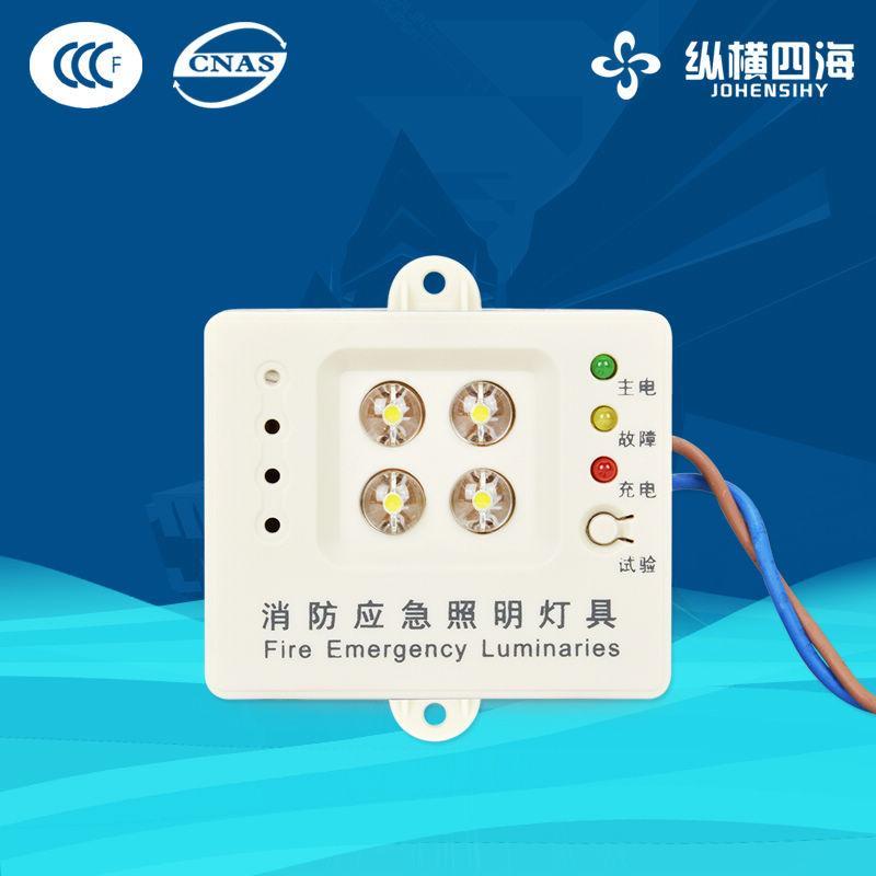 纵横四海光电 消防标志灯 led灯指示牌 新国标