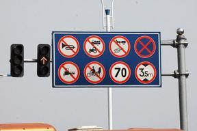 DD德州Z交通指示牌&公路反光标志牌&质优价低口碑好