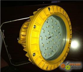 BAD77-40W大功率LED防爆灯