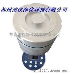 100L/min手持式JYQ-IV浮游菌采样器