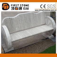 MCF289水晶木纹车轮椅