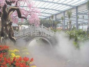园林景观生态园人造雾