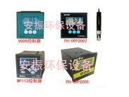 台湾BETTER酸度计PH/ORP-2002在线控制器PH计