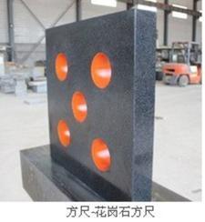 大理石方尺|大理石方尺厂|大理石方尺厂家|大理石方尺精度
