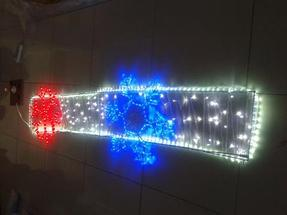 (MJY-GJD008)LED过街灯-LED花朵款跨街灯(供应商)