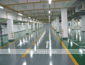 重庆环氧地坪工程、停车场工程、工业地坪施工