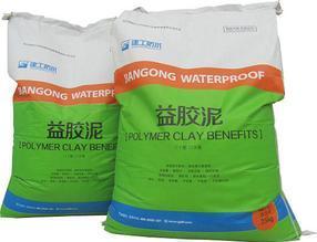 高分子防水益胶泥
