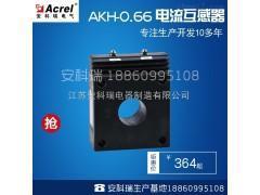 ARCM-L100安科瑞一体式电气火灾探测器