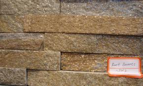 锈色石英文化石 RUST QUARTZ-SW2