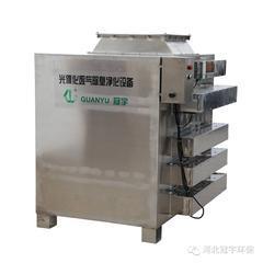 无极印刷废气处理设备