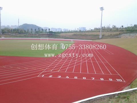 学校300米标准跑道工程