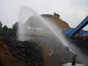 煤场洒水喷枪(图)
