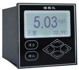 供应YH-2000A工业在线溶氧仪