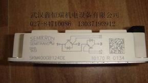 西门康IGBT,西门康可控硅SKM400GA123D